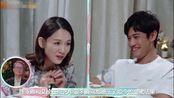 偶像剧女神,陈乔恩承认恋情!自曝不在乎长相家世