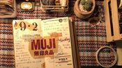 【Idrsue】就和我一起做手帐 Vol.7 /食用愉快
