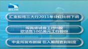 天生我财-20120206