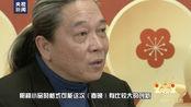 """鼠年春晚总导演杨东升:今年的特色就是""""新"""""""