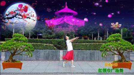红领巾广场舞《月亮女神》