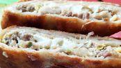 美食之旅来到山东聊城,今天去吃每天都能卖几百个的聊城名吃呱嗒