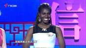非洲美女,中国做职业歌手,白加黑组合亮相