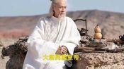 《将夜》夫子曾杀了一位唐国皇帝,柳亦青更猛,杀死两任南晋皇帝