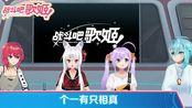 这些歌姬明明超美却过分OO!【战斗吧歌姬!】直播回顾Vol.57 11月15日