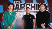 中国新说唱官方宣布,定档7月14日,这些制作人强势加盟!