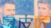 【臭皮匠字幕组】'robron'Danny and Ryan On This Morning[中字]