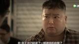 《心冤》石晋吃饭怒骂胖子撬墙脚,胖子谢永伦暴走将其摁倒在桌上
