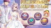 QQ飞车(手游)初级阶段3