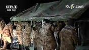 新疆阿克陶发生6.7级地震 官兵全力救援