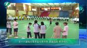 第十六届榕台青年夏令营开营,共吸引85名同学参加,为期8天