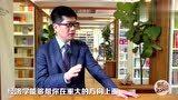 薛兆丰:网红教授薛兆丰也是妻管严,自曝家里钱归老婆管!