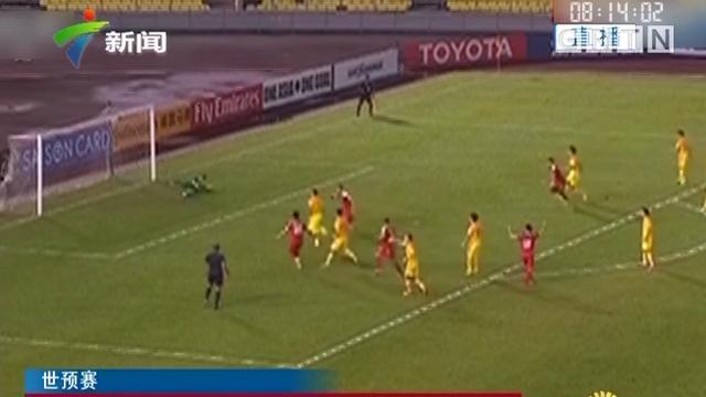 世预赛:郜林吴曦破门补时遭扳平 国足2-2叙利亚