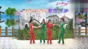 沙南广场舞《爱情万万岁》双人对跳大众健身舞