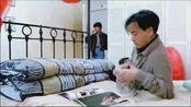 92版《家有喜事》常欢剪辑,哥哥张国荣真的是可爱至极!