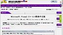 【www.pkml.cn】Microsoft Visual C 6.0的基本使用(一)