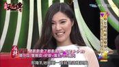 2017-04-12《麻辣天后傳》妳怎麼可能沒整型(片段)