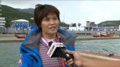 冼东妹助威中国杯 称帆船比柔道更难