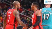 Memphis Grizzlies at Houston Rockets 26.02.20