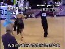 视频: [国际大赛]2004中国舞蹈节7(zm)比赛恰恰.rmvb