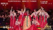 毛主席时代伟大战士,朝鲜族之宝,时年84岁朝鲜族歌唱家~方初善《红太阳照边疆》