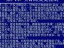 项目计划与控制管理58-自考视频-西安交大-要密码到www.Daboshi.com