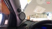 现代IX35音响改装绅士宝 雷贝琴混搭三分频 音质醇厚耐听 广州艺匠汽车音响