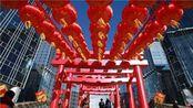 北京街头张灯结彩