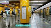 北京地铁14号线的换乘站-金台路站