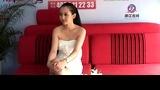 长春车展:网上车市专访起亚车模萧雨