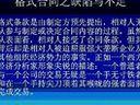 工商行政管理54-考研视频-西安交大-要密码到www.Daboshi.com