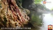 世界上最危险的河流,像开水一样沸腾,千万要小心!