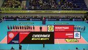 2020.02.09 列宁格勒 vs 莫斯科迪那摩 - 2019/2020俄罗斯女排超级联赛第14轮