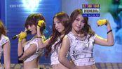 顶级女团-成名舞背带玩舞台【卡拉经典歌曲舞台】KARA - Mr.高清现场live