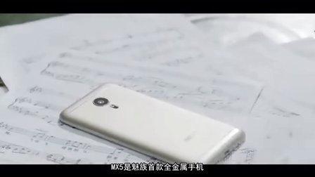 【新资讯】:荣耀7魅族MX5齐发布 周鸿祎:我...