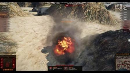 【WOT】坦克世界骆驼做死秀 被队友误伤