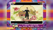 喜剧《妖铃铃》曝主题曲《天灵灵》MV