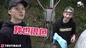 《誰來改車》美容達人降臨,自助洗車免費教學錄影帶 How We Wash A GTI performance MK7.5 l 紳士痞子 x JNIF