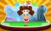 20唐诗-望庐山瀑布
