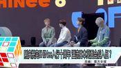 韩流刚庆祝完SHINee入行十周年 温流日本见面会后入伍?