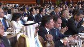 一带一路国际合作高峰论坛开幕式:中国国家主席习近平发表主旨演讲