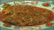 057泡菜鱼