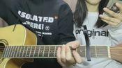张希/曹方 - 认真的老去 吉他Cover