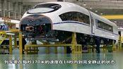 越南:中国高铁比不过美国高铁,高铁上不可能立硬币,呵呵了