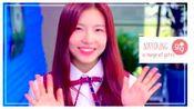 【一念永恒】韩国全新9人女团gugudan