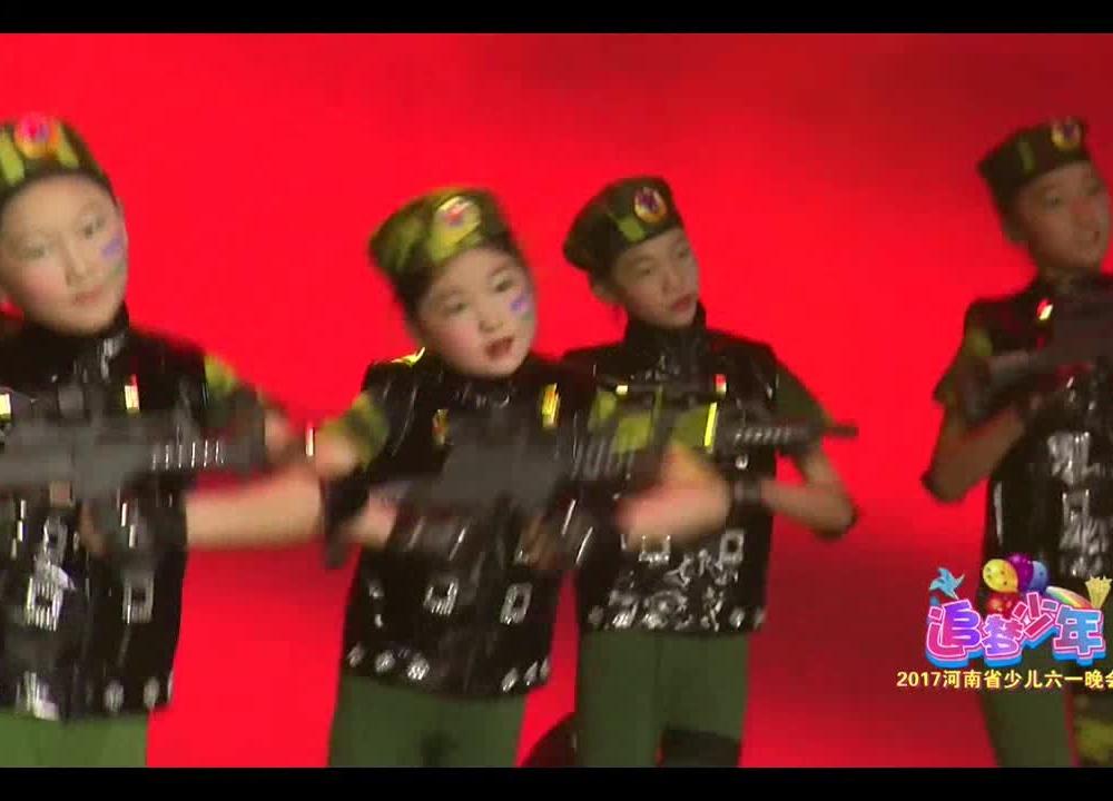 儿童舞蹈《士兵突击》