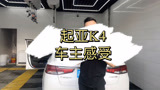 韩系车真的凉凉吗?起亚K4怎么样,看看车主怎么评价!