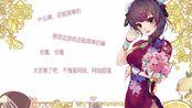 【剪辑】10.15日keso游戏剪辑