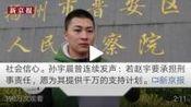 孙宇晨回应年薪百万聘请罗永浩:不用做任何工作 代言即可