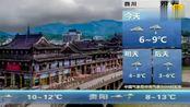 中央气象台:1月23~25日强势降雪达到顶峰,全国多地大雪到暴雪!aaaa